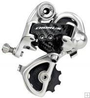 Rear Derailleur Road