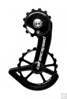 CeramicSpeed OSPW System For Shimano 9100/8000