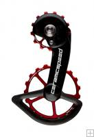 CeramicSpeed OSPW System Coated For Shimano 9100/8000