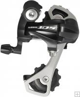 Shimano 105 RD5701 Rear Derailleur 10 Speed SS Black