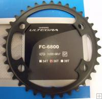 Shimano Ultegra 6800 Chainring 36 MB for 46-36T / 52-36T